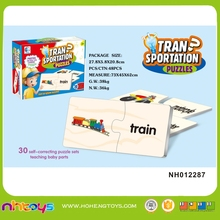 Children's Tran sportation puzzles game