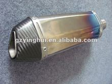 titanium and carbon fibre muffler for motorcycle