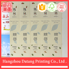 Wholesale high quality printed words custom paper shipping labels for sugar adhesive sticker