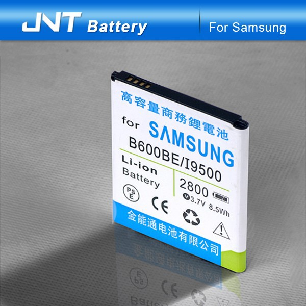 cell phone dual ic protective 3.7v long lasting mobile phine battery for SAmsung s4