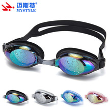 Fashion design swim goggles anti-fog silicone headstrap
