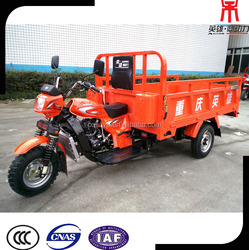 Strong Cargo Tricycle Adult, Lifan Engine Motorcycle Three Wheel 200cc Made in Chongqing China