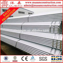 High quality hot dip galvanized water line pipe in selling now !!!