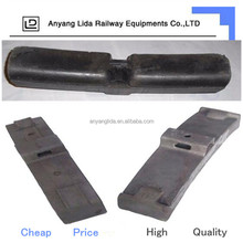 Quality High Friction Cast Iron Brake Shoe, Railway Supplies, Composite Material Brake Block
