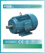 Wholesales underwater electric motors
