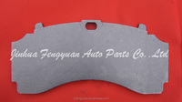 Disc brake pad backing plate WVA29247