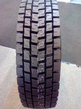 Commercial truck tire lower prices 315/80r22.5 original tire dealers