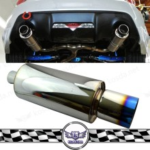 Hi-Power Exhaust Muffler (Titanium Slant Burnt Tip), racing exhaust muffler