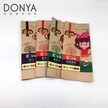 Food grade snack paper packaging bag for nuts