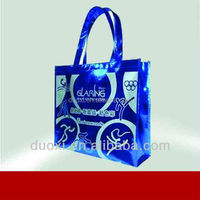 Deluxe attractive glossy laminated non woven shoes bag for shopping