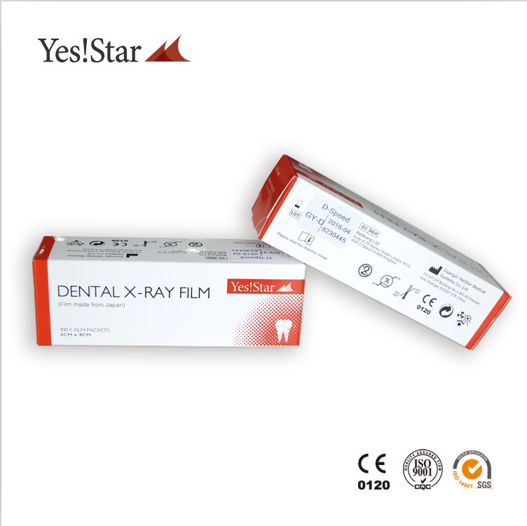 Yes!Star hot dental x-ray film viewer dental 30*40 fuji Japan manufacturer