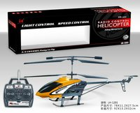outdoor large RTF 3.5ch remote control helicopter with gyro wireless/battery