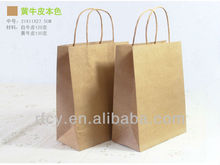 2014 New paper bags