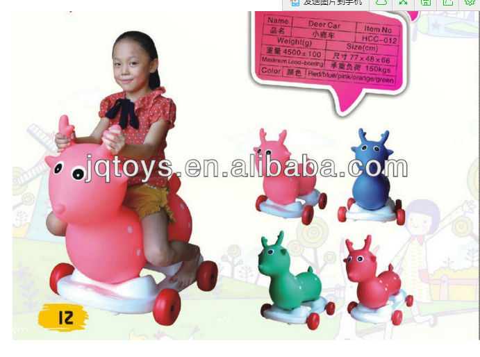 Children outdoor rubber Inflatable deer toys jumping animals with wheels