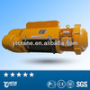chain block lifting equipment