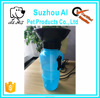 Auto Pup Cup Dog Travel Water Bottle
