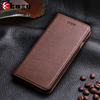 leather flip mobile phone bag for galaxy s6,genuine leather phone case wholesale shenzhen factory