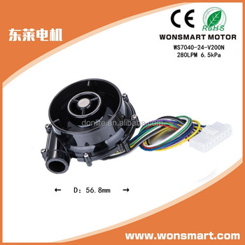 24v dc small air blower with high pressure