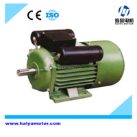 YL/ YY/ YC series aluminum housing 15 hp electric motor single phase 50hz 220v 0.5 hp