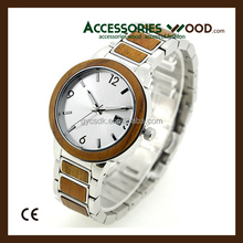 2017 high quality mens wood mixed stainless steel watch quartz watches digital watch in 2017
