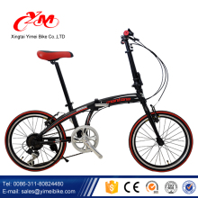 Alibaba factory manufacture 20 inch folding bike /new design 7 speed folding bicycle/hot sale black mini folding cycle