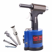 QH264 Pneumatic Hydraulic Riveting Tool
