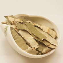 New extraction of Chinese herbal medicine and lotus leaf tablet by artificial screening