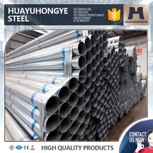 88mm high properties offering size chart galvanized steel pipe bs1387