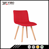 Wooden And Fabric Bar Stool Swivel