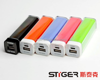 lipstick battery charger portable power bank lipstick emergency mobile phone charger 2600MAH power bank