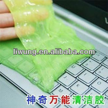 Magic Keyboard Cleaning Compound Super Clean Slimy Gel