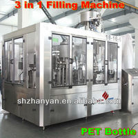 Automatic PET Bottle Filling Machine in Shanghai Newly2013
