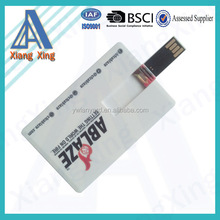 New product 2016 holiday gifts business card shape USB,2.0, 4GB