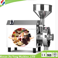 lowest price stainless steel rice flour mill machine