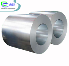 Hot dipped galvanized steel coil, galvanized iron coils dx51d, prepainted galvanized steel coil