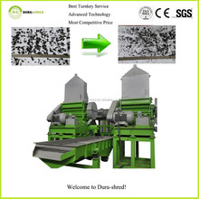 Dura-shred hot sale high profit tyre changer