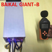 2018 Hot and best efficient Baikal Giant X10 ,Baikal Giant B in the stock