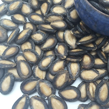 Chinese Hybrid Melon Seeds For sale
