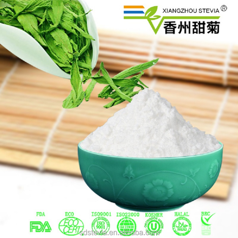 Food Additives Herbal Extract Organic Stevia Price