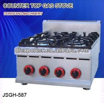 gas range with grill top, DFGH-587 counter top gas stove