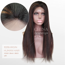 18 Inch Yaki Full Lace Wig Unprocessed Virgin Brazilian Hair Free Sample