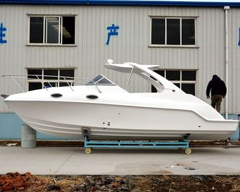 WATERWISH boat QD27 CABIN Speed Outboard Motor Cabin Fibreglass Boat For Sale