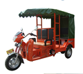 150CC 3 wheel taxi Tricycle with roof (HH150ZK-1)