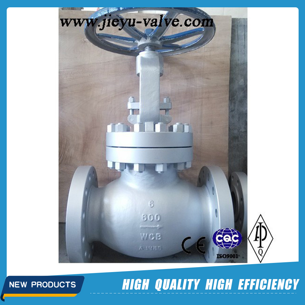 300LB Cast Carbon Steel Gear operated Globe Valve