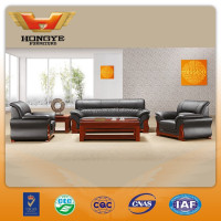 Wooden sofa set designs, genuine leather sofa office sofa furniture HY-S807 (1+1+3)