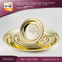Hot sale stainless steel tray /round charger plate/ Thailand style golden plating food container