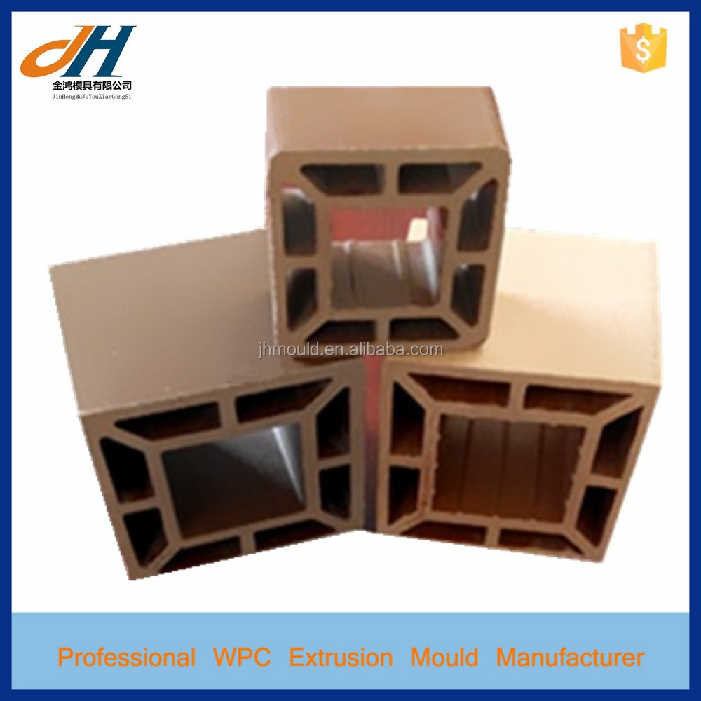 PE Extrusion Window Tooling Post Pillar Mold