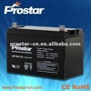 /product-detail/ups-with-batteries-672869017.html