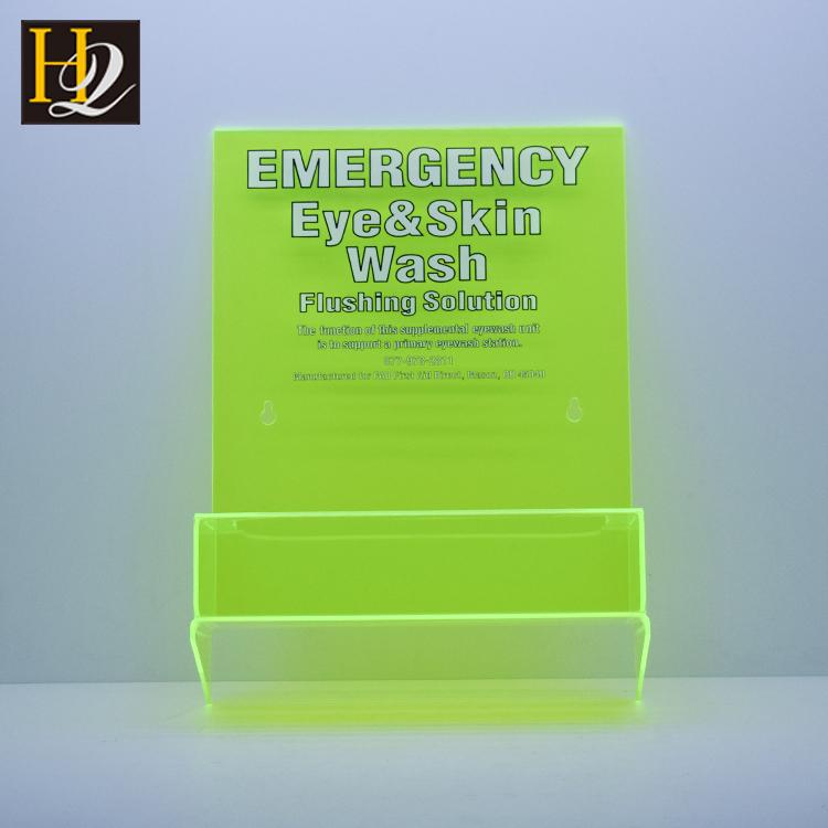 high clear transparent green acrylic storage Medicine box  for emergency with screen printing logo (3).jpg