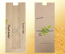green leaf Kraft Bakery package paper bag with clear window